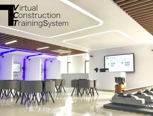工程VR实训室