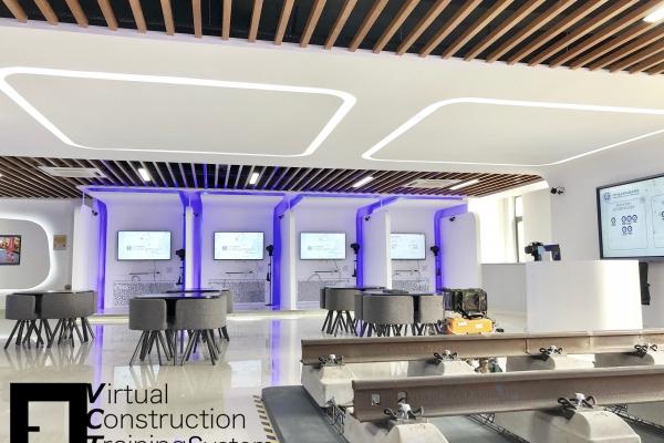 VR实训室