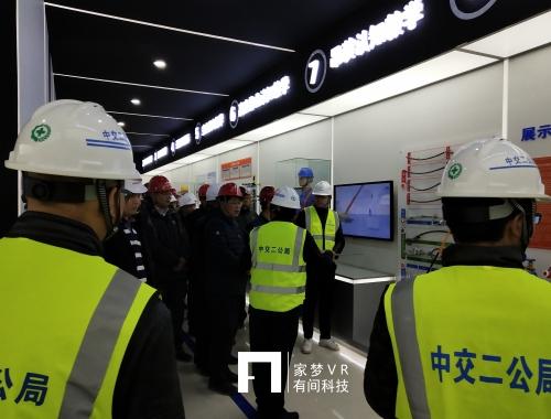 京雄城际铁路