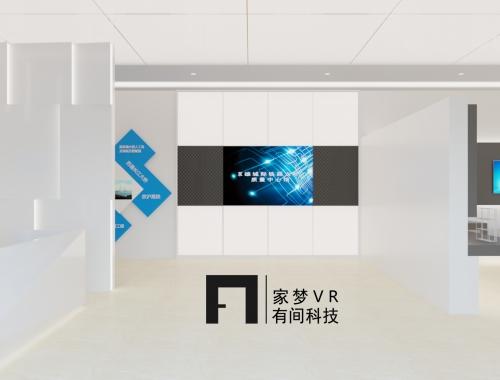 中交质量馆3