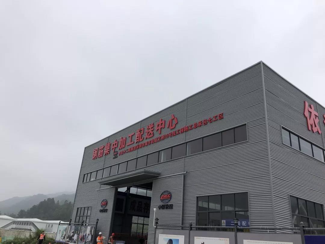 钢筋加工厂
