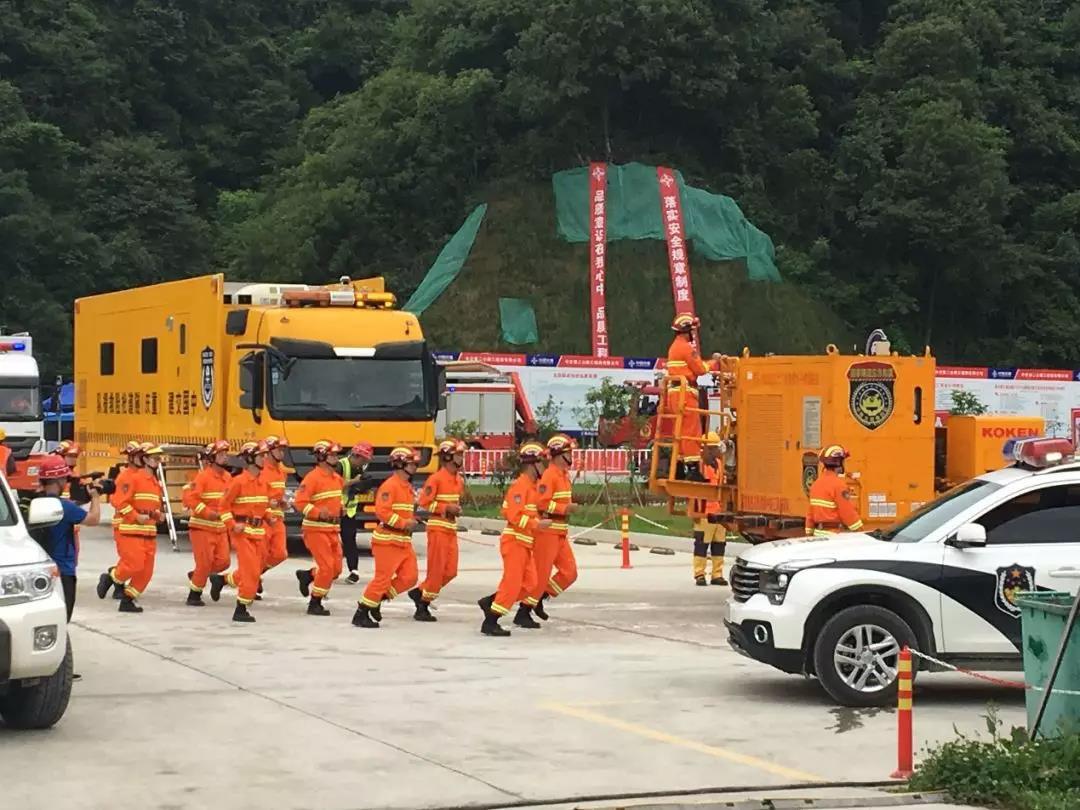 隧道施工安全生产应急演练